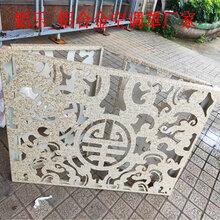 酒店铝合金百叶空调罩-旧城改造空调罩-湛江市场价格图片