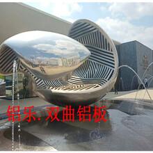 遂道鏤空鋁單板武夷山圖片