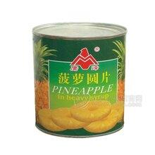 菠蘿,雜果圖片
