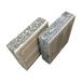 福建透水磚-銷售