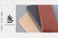 合肥紫砂劈開磚-銷售