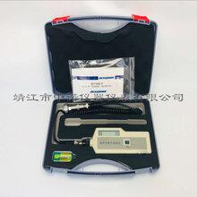 安铂测振仪BSZ608B测量仪振动检测仪