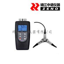 安铂双通道测振仪(新)VM-6380-2电机故障检测仪