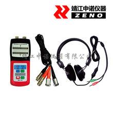 安铂MS-120机械故障听诊器设备故障检测仪