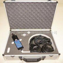 安铂机械状态听诊器WEB-M01STE2设备故障检测仪