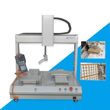 深圳pcb電路板自動焊錫機廠家