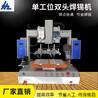 焊錫機器人