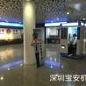 地铁自助照相机自助证卡必威电竞在线自助拍照机
