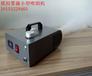 PM2.5仿真烟雾制造设备雾霾模拟烟雾机小型检测试验用烟雾发生器