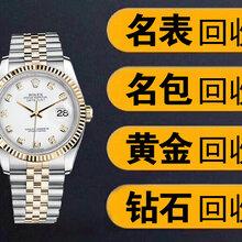 濟南歐米茄手表回收價格_歐米茄手表回收電話圖片