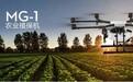 2021第十一屆四川植保信息交流暨農藥械交易會