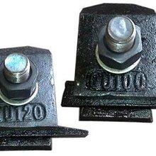 焊接型軌道固定件(俗稱壓軌器)QU100貨源足價格低圖片