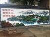 湖南岳陽新農村建設試點之墻繪文化墻建設