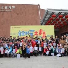 衢州生命安全体验馆设计图片