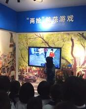 连云港学校安全教育馆设计图片