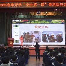 九江学校安全教育馆设计图片