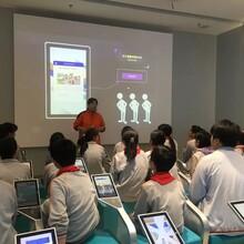 乐山专业学校安全教育馆设计图片
