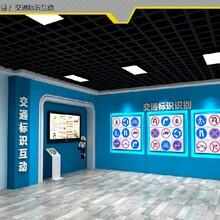 福州综合安全教育馆一站式服务图片