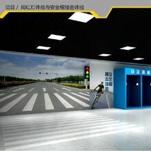 大仓专业综合安全教育馆安装图片