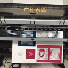 转让爱普生大幅面数码打样打印机图片