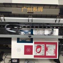 轉讓愛普生大幅面數碼打樣打印機圖片
