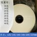 供應食品級茶葉濾紙泡茶過濾紙熱封型茶包袋濾紙