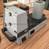 SKF軸承加熱器TIH030M