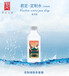 湖南专业定制瓶装水