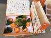 象山紅美人柑橘禮盒裝直發廣州