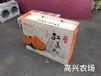 象山紅美人柑橘禮盒裝直發香港