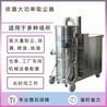 手推式工业吸尘器、吸小石子、灰尘、用大功率吸尘器、依晨H4010B