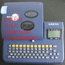 标映S680线号机色带RS-100B专业维修图片