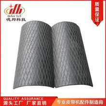 焦作德邦瓦壳式胶板耐磨寿命长瓦壳包胶方便快捷图片