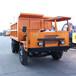 新疆带矿安认证低矮型四不像车全国联保矿洞出渣运输车KA-16型