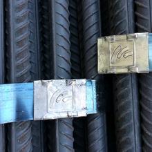中天三级螺纹钢图片