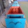 管式螺旋輸送機無軸螺旋輸送機絞龍螺旋輸送機輸送機生產廠家