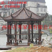 中式仿古八角亭尺寸效果图