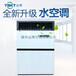 上海直銷立柜式風機盤管中央空調末端