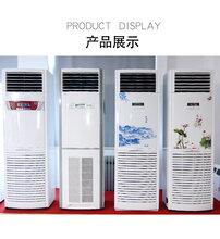 上海远博直供立柜式水冷空调盘管亲水铝箔图片