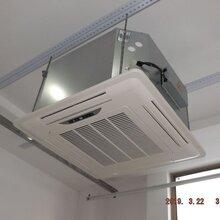 北京远博卡式水空调制冷设备天花机定制图片