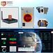 立宏智能安全NB-IotW19工業物聯模塊