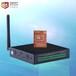 立宏智能安全-5GCPEMN1工業物聯模塊