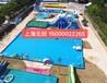 水上闯关出租龙头滑梯租赁水上乐园价格