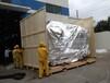 茂名茂南茂港專業設備包裝精密設備包裝木箱包裝運輸等服務