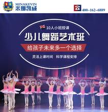 广州少儿舞蹈培训学校哪个比较专业?