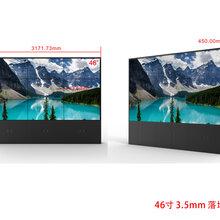 创新维北京二哈显示设备昌平区49寸液晶广告机厂家拼接屏广告机