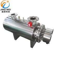 防爆气体电加热器污水管道加热器化工电加热器