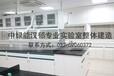 中綠能漢郁疾病預防和控制中心實驗室設備實驗室家具