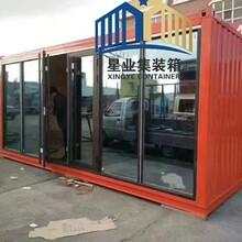 宁波集装箱定做图片