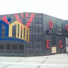 北京集装箱设备房租赁